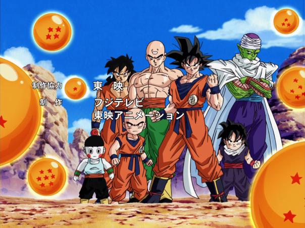 Dragon_Ball_kai_saiyan_saga
