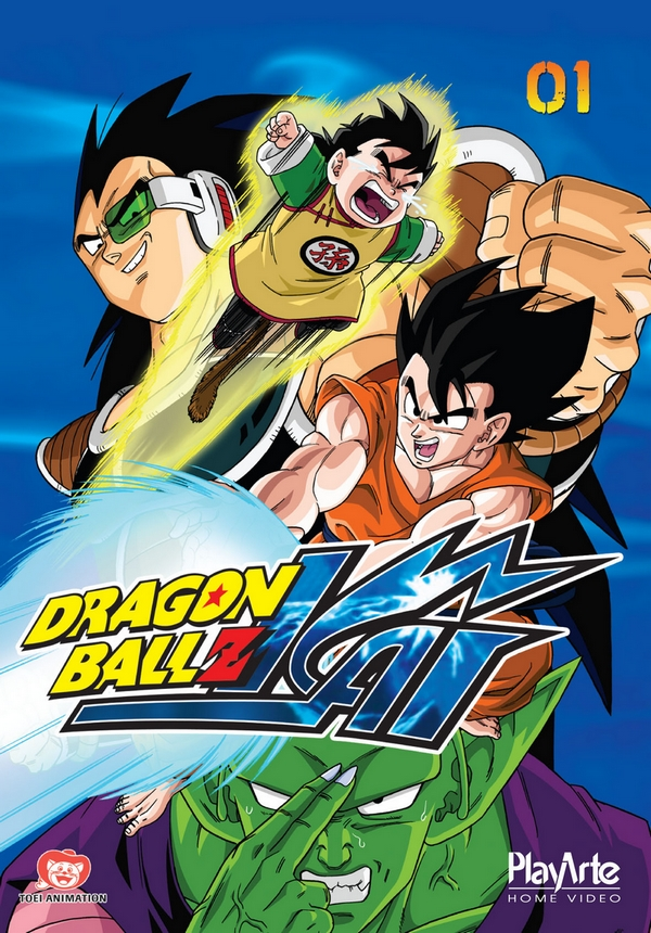 dvd_dbkai_vol1